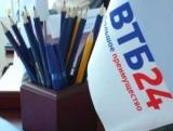 ВТБ 24: адреса банкоматов в Екатеринбурге. Круглосуточные банкоматы ВТБ 24 В Екатеринбурге