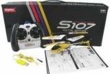 Радиоуправляемый вертолет Syma S107: обзор, характеристики и отзывы