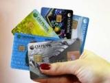 Перевыпуск карты Сбербанка: сроки, стоимость и порядок осуществления