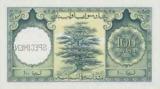 Ливанский фунт-денежная единица Ливана